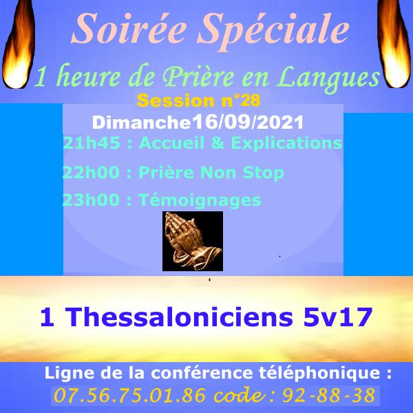 1 Heure Spéciale de Prière en Langues par L'ESPRIT